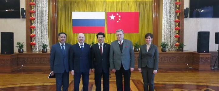 Встреча делегации МПГУ с послом КНР прошла в дружественной обстановке