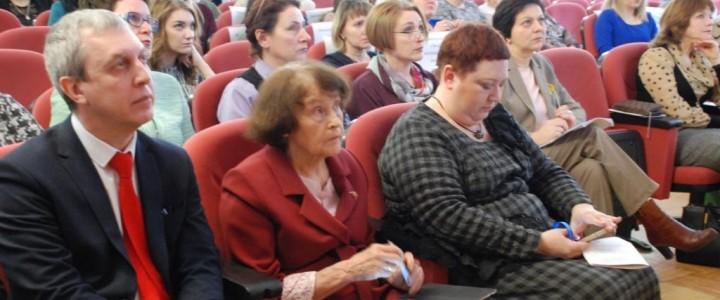 Преподаватели ИФТИС на конференции в Челябинске