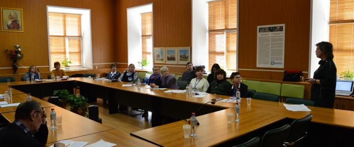 Кафедра психологии на XIII Всероссийской научно-методической конференции с международным участием «Актуальные проблемы совершенствования высшего образования»