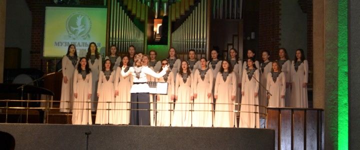 Студенты факультета музыкального искусства выступили в Калининградской областной филармонии