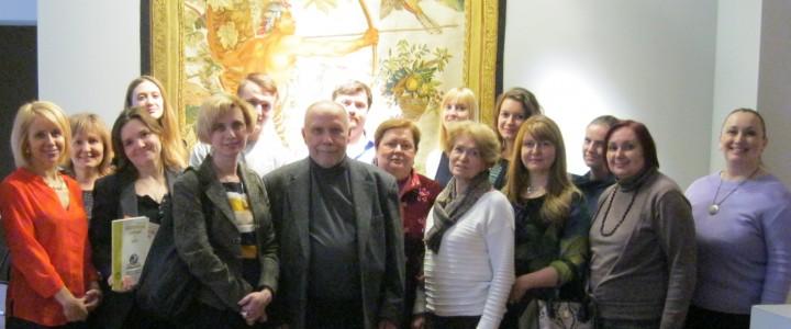 В Москве обсудили ресурсы зарубежной музейной педагогики
