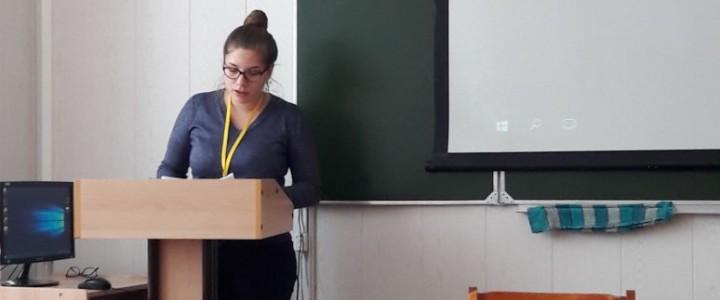 Аспиранты кафедры немецкого языка ИИЯ приняли участие  в Международной научно-практической конференции «Пересекая границы: Межкультурная коммуникация в глобальном контексте».