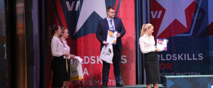 Поздравляем нашего студента с призовым местом в VI Открытом чемпионате профессионального мастерства «Московские мастера»