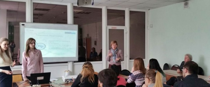 Встреча студентов ОВЗ с представителями компании «Нестле»