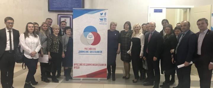 Ставропольский филиал МПГУ определен региональной площадкой по взаимодействию с общероссийской общественной детско-юношеской организацией «Российское движение школьников»