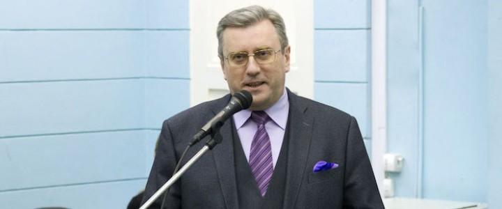Избран председатель Студенческого Совета МПГУ