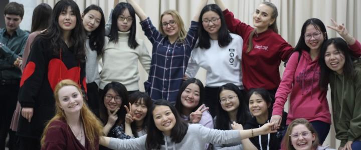 Welcome Meeting – первая встреча иностранных стажеров и студентов МПГУ в 2018 году