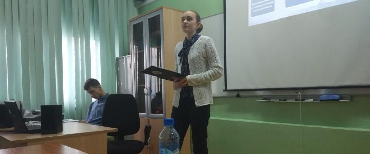 """""""Языкознание для всех"""": второй день конференции и успехи лицеистов"""