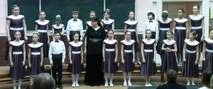 В МПГУ прошёл II Городской вокально-хоровой конкурс для школьников