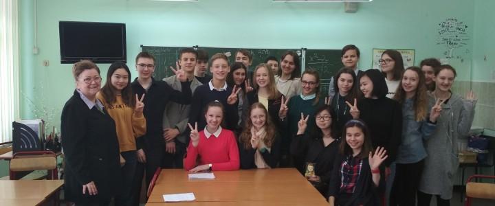 Студенты из Китая на математическом факультете
