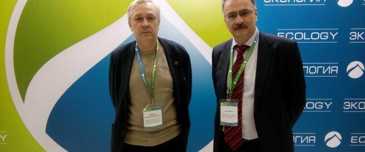 МПГУ принял участие в работе IX международного форума «Экология»