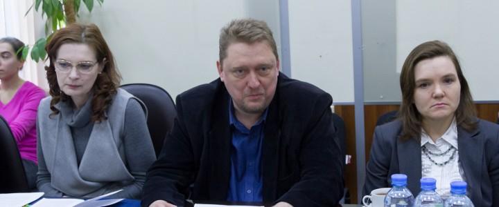 В МПГУ состоялось заседание по вопросу выполнения коллективного договора