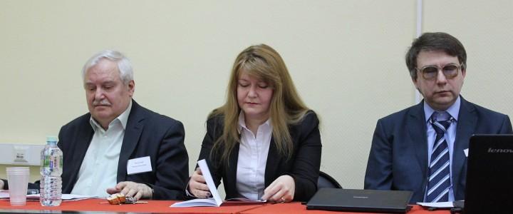 В МПГУ состоялись XI Семеновские чтения