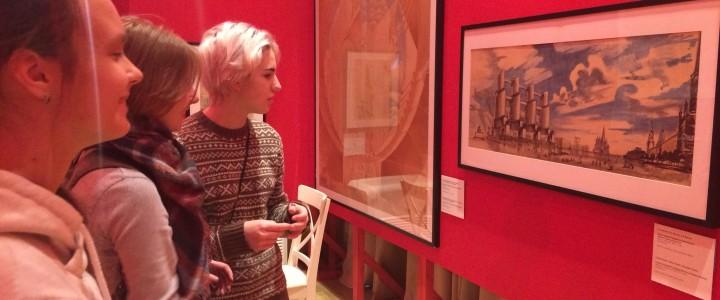 Лицеисты в Музее архитектуры