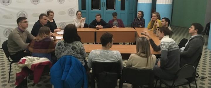 Встреча членов Студенческого межвузовского просветительского отряда