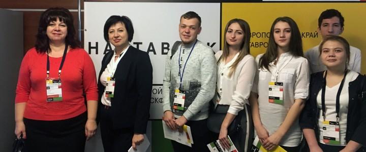 Ставропольский филиал МПГУ принял участие в Окружном форуме «Наставник»
