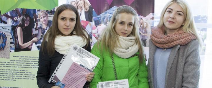 День открытых дверей прошел в Ставропольском филиале МПГУ!