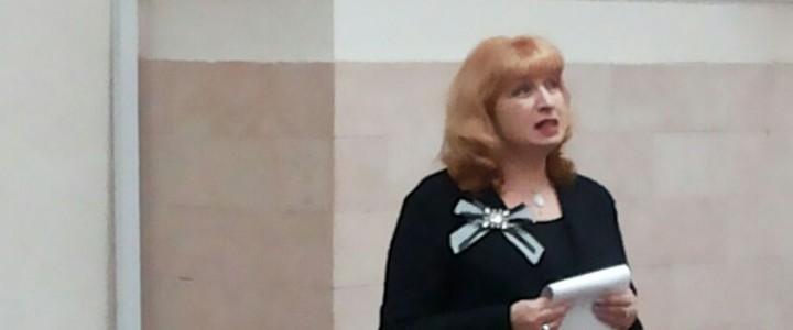 Научная сессия кафедры довузовского обучения русскому языку как иностранному