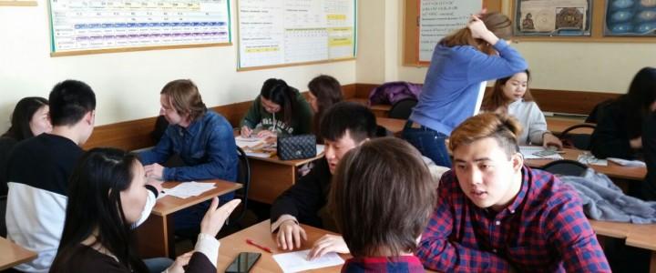 Русско-китайский языковой клуб