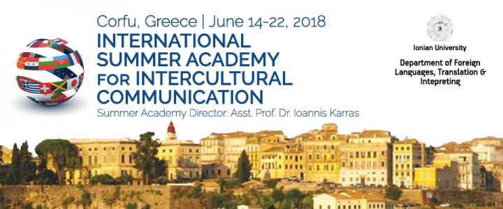 Международная летняя школа по межкультурной коммуникации в Ионическом университете, остров Корфу