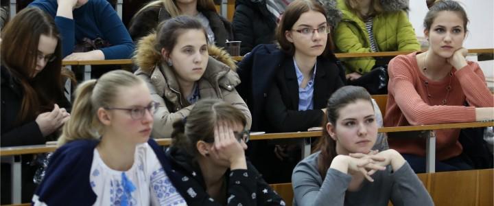 """Встреча студентов МПГУ с лагерем """"ХАГЛАР"""""""