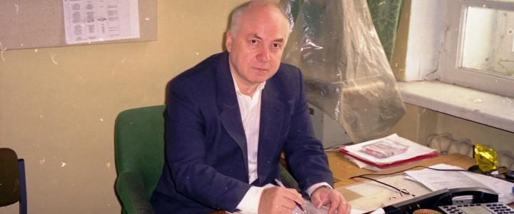 Юбилей Олега Николаевича Коротаева