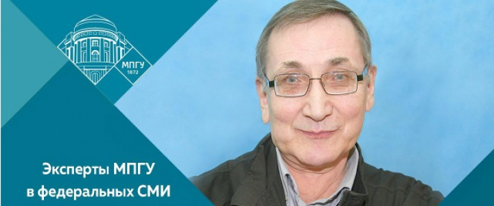 Профессор МПГУ Л.М.Ляшенко на радио «Спутник» в программе «Интервью. Как в России появились гуманные наказания»