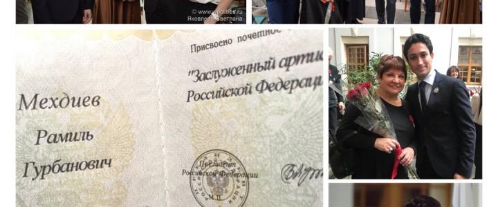 Поздравляем нашего студента Мехдиева Рамиля с государственной наградой!