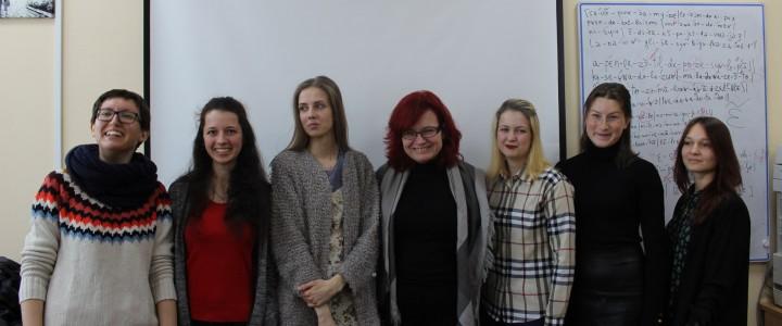 Встреча студентов ИИЯ с профессором университета Градца Кралове (Чехия) Яной Костинцовой