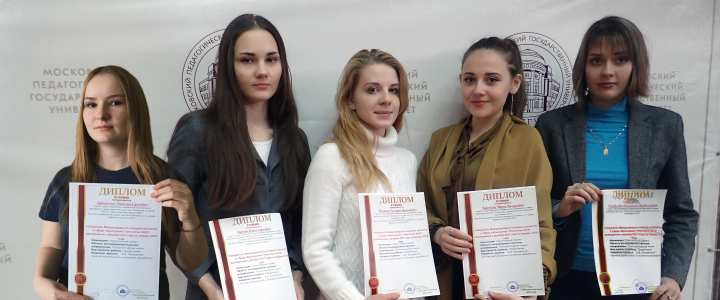 Дипломанты Международного конкурса проектов в сфере образования «Interclover-2018»