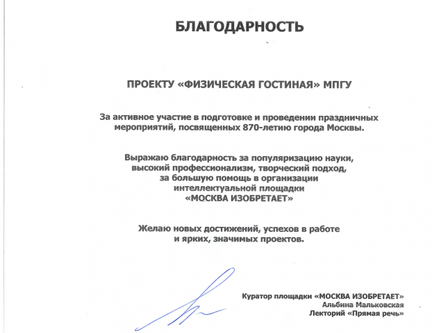 Прямая_речь.pdf