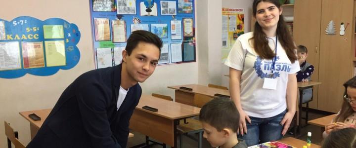 """Педагогический отряд """"Пазлы"""" принял участие в форуме """"Будущие профессии"""""""