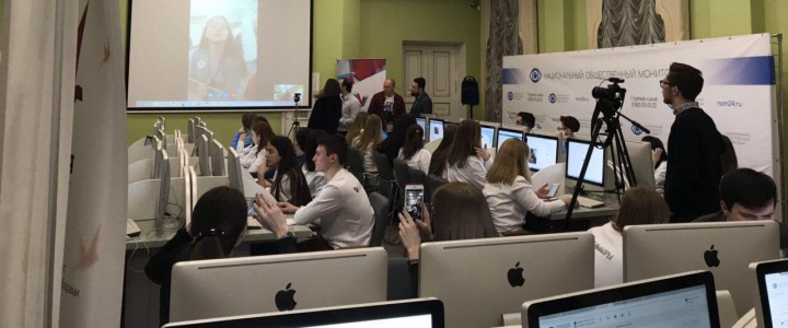 Будущие управленцы приняли участие в общественном контроле на выборах Президента России