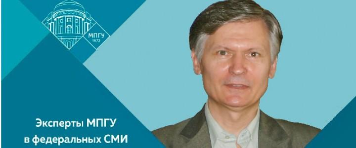 Профессор математического факультета МПГУ В.А.Смирнов на «Радио России» о том зачем и как изучать математику в школе