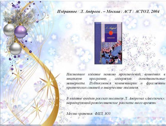 Tж¦-TжTмTж-TжTжTж+13