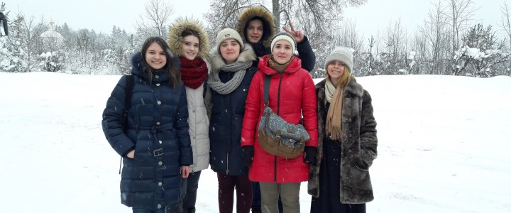 Студенты ИБХ провели каникулы в Огниково