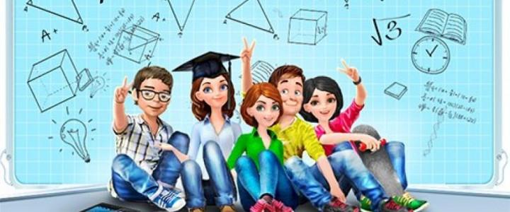 14 марта -университетский день