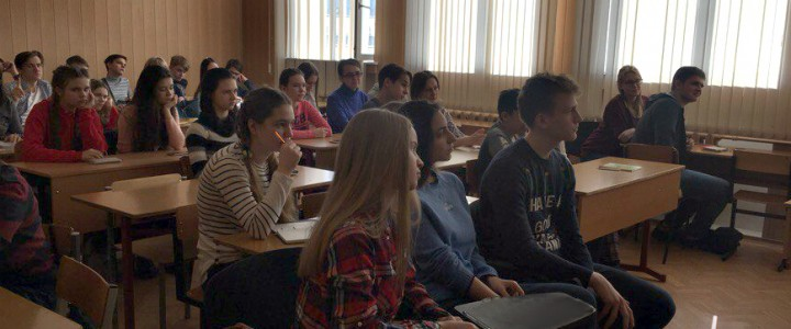 Университетские субботы. Финансовая грамотность для подростков: что влияет на наши решения?
