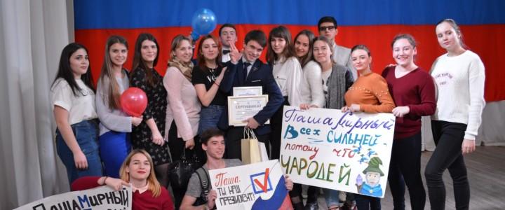 Победа в муниципальном конкурсе «Я будущий президент!»