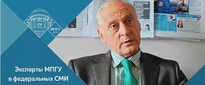 Профессор МПГУ А.А.Зданович на канале «Спас» в программе «Следы империи. Революционная жестокость»