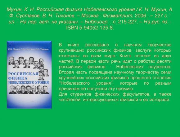 b2d323611c8a0b12b3a0c790b9d98391-10