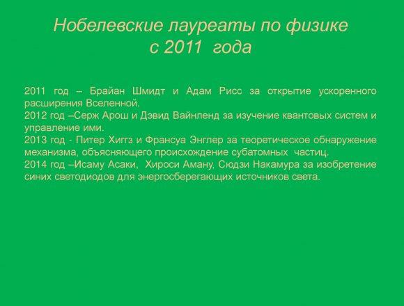 b2d323611c8a0b12b3a0c790b9d98391-20