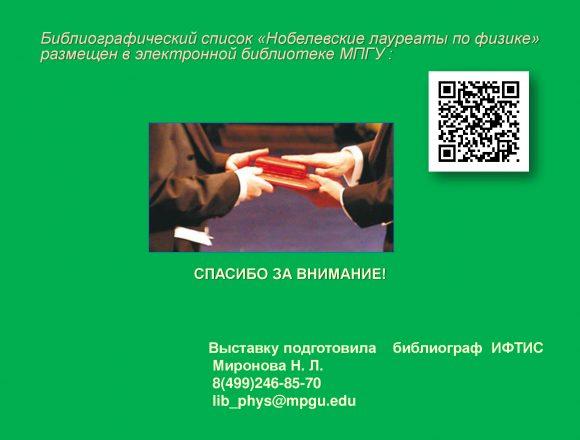 b2d323611c8a0b12b3a0c790b9d98391-21
