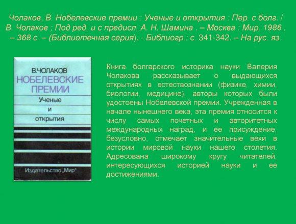 b2d323611c8a0b12b3a0c790b9d98391-4