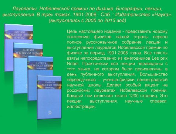 b2d323611c8a0b12b3a0c790b9d98391-5