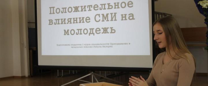 """Круглый стол """"Эффективность использования СМИ при формировании общественного мнения"""""""