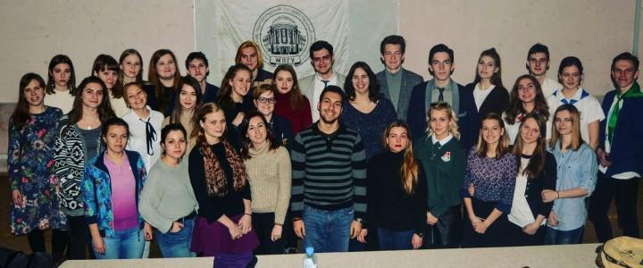 Первый студенческий совет 2018 и сотрудники Центра социально-культурных проектов