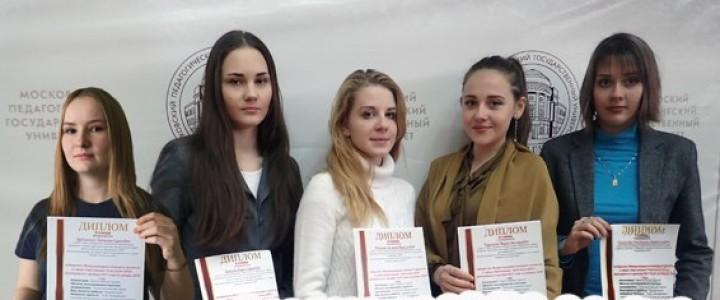 Студенты института филологии заняли второе место в Международном конкурсе проектов «Interclover-2018»