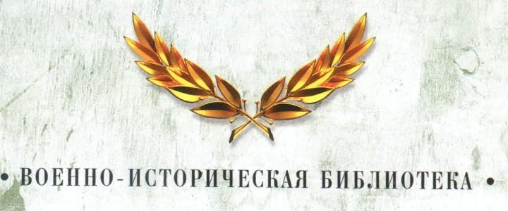 Издана новая книга профессора МПГУ Андрея Козлова «Украинская повстанческая армия»