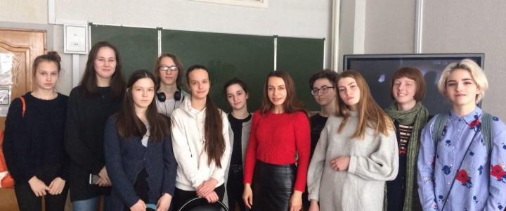 Мастер-класс для учащихся Лицея МПГУ